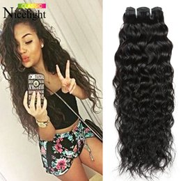 Swell Discount Ocean Wave Weaves 2017 Ocean Wave Virgin Human Hair Short Hairstyles Gunalazisus