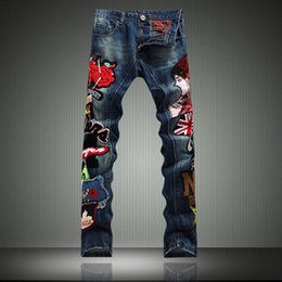 Discount Mens Designer Clothes Sale | 2017 Mens Designer Clothes ...