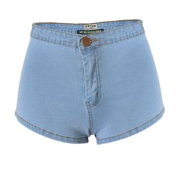 Super High Waisted Denim Shorts