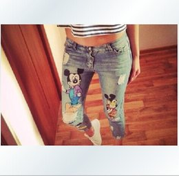 Discount Printed Jeans For Girls | 2017 Printed Skinny Jeans For ...