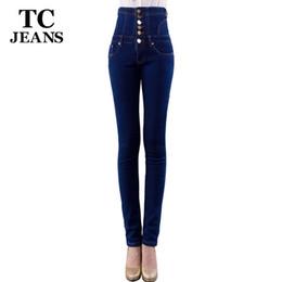 Womens Light Blue Skinny Jeans Online | Womens Light Blue Skinny ...