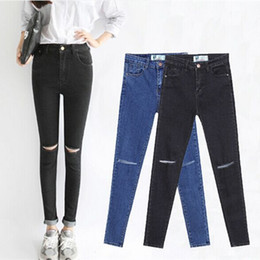 Korean Skinny Jeans For Women Online | Korean Skinny Jeans For ...