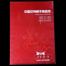 Wholesale Professional Tattoo Book Dragon Pattern Tattoo Manuscript Book Chinese Traditional Pattern Gragon Design Tattoo Book Top Quality TB2205