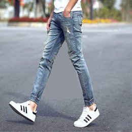 Discount Distressed Denim Harem Jeans | 2017 Distressed Denim