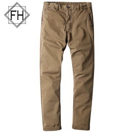 Discount New Design Washing Trouser | 2017 New Design Washing ...