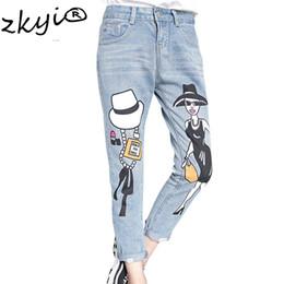 Ladies Print Stretch Jeans Online | Ladies Print Stretch Jeans for ...