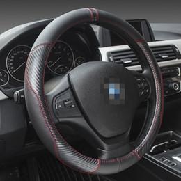 Stitch Car Accessories Suppliers Best Stitch Car Accessories