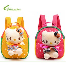 Cute Knapsack Backpacks Online | Cute Knapsack Backpacks for Sale