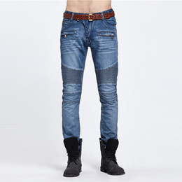 Mens Jean Cargo Pants Online | Mens Jean Cargo Pants for Sale