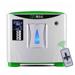 Портативный генератор кислорода O2 кислорода концентратора кислорода 6LPM процесса миниый портативный, перевозка груза DHL свободная, AC110V / 220V в штоке.