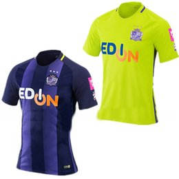 online shopping New Style Hiroshima three arrows purple football shirts yellow soccer jersey