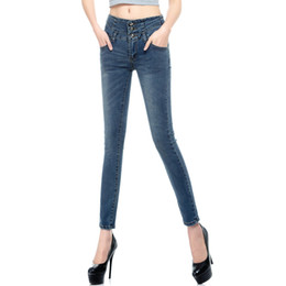 Light Wash High Waisted Jeans Online | Light Wash High Waisted ...