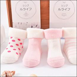 Mains d'or Baby's Cute Stars Stripe style Coton Jacquard chaussettes Enfants épaississement Gardez des bas chauds 4 paires de chaussettes One Set Livraison gratuite