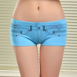 Discount Lingerie Blue Boy Shorts | 2017 Lingerie Blue Boy Shorts ...