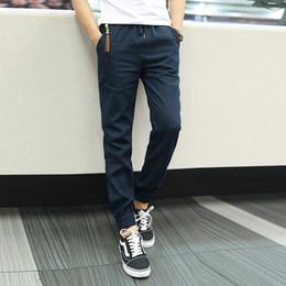 Japanese Mens Pants Online | Japanese Mens Pants for Sale