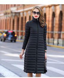 Discount Extra Warm Long Winter Coats | 2017 Extra Warm Long