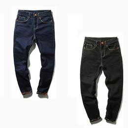 Discount Plus Size Tall Skinny Jeans | 2017 Plus Size Tall Skinny