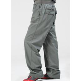 Mens Elastic Waist Cargo Pants Online | Mens Elastic Waist Cargo ...