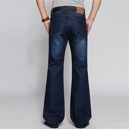 Discount Mens Bootcut Designer Jeans | 2017 Mens Bootcut Designer ...