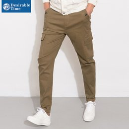 Khaki Pants Harem Pockets Online | Khaki Pants Harem Pockets for Sale