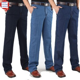 Loose Bootcut Jeans Online | Loose Bootcut Jeans for Sale