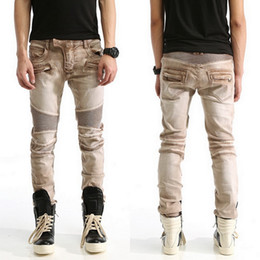 Males Gray Jeans Online | Males Gray Jeans for Sale