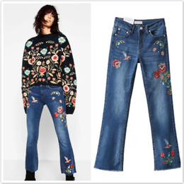 Womens Loose Ripped Jeans Online | Womens Loose Ripped Jeans for Sale