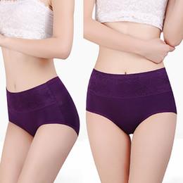 Cheap Wholesale Plus Size Panties Online | Cheap Wholesale Plus ...