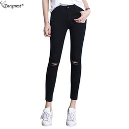 Distressed Skinny Jeans For Women Online | Distressed Skinny Jeans ...