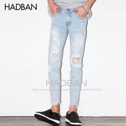 Korean Style Pants For Men Online | Korean Style Pants For Men for ...