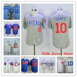 ron santo jersey 10 chicago cubs throwback baseball jerseys white blue grey 1969 1909 1988 1994
