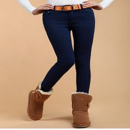 Womens Brown Skinny Jeans Online | Womens Brown Skinny Jeans for Sale