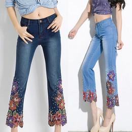 Discount Designer Jeans Trousers Woman | 2017 Designer Jeans