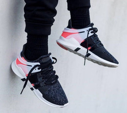 Kids EQT SUPPORT ADV adidas US
