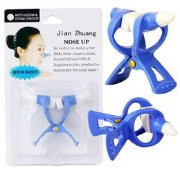 Blue Magic Нос Reshaper инструмент красоты, нос Подъемное Shaping Клип Clipper зачат High переносицы Нет боли