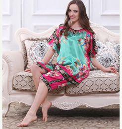 Elegant Pajamas For Women Online   Elegant Pajamas For Women for Sale