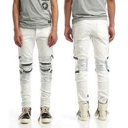 Discount White Leather Pants Men Skinny | 2017 White Leather Pants ...