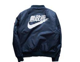 online shopping Ma1 Bomber Jacket Spring Kanye West Yeezus Tour Pilot Anarchy Outerwear Men Army Green Kanji Japanese Merch Flight Coat fear