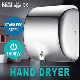 Сушилка для рук Heavy Duty Коммерческие 1800W Ручной Сушки Высокоскоростной 90m / s Автоматическая Сушилка для рук из нержавеющей стали для ванной комнаты дома