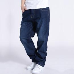 Discount Wide Leg Jeans Men | 2017 Men Fashion Wide Leg Jeans on ...