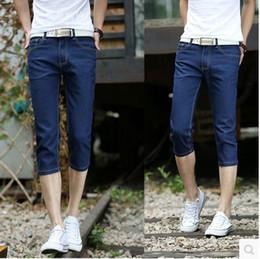 Discount 7 Jeans Men | 2017 7 Jeans Men on Sale at DHgate.com