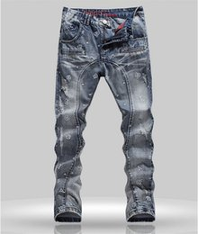 Discount Mens Skinny Bootcut Jeans | 2017 Mens Skinny Bootcut ...