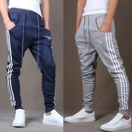 Skinny Track Pants Online | Mens Skinny Track Pants for Sale