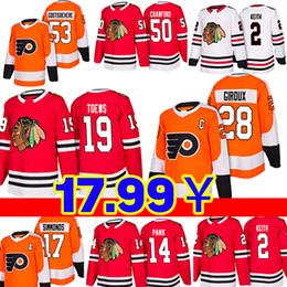 1e8c6828a Philadelphia Flyers Chicago Blackhawks 19 Jonathan Toews 50 Corey Crawford  2 Duncan Keith 28 Claude Giroux 53 Shayne Gostisbehere 93 Jakub