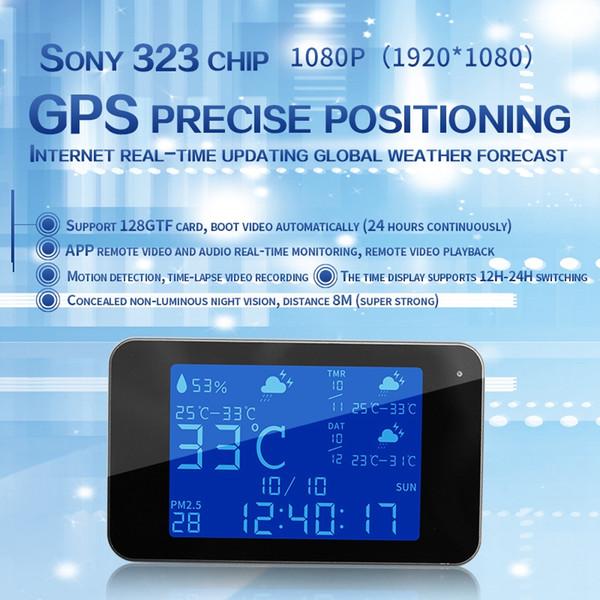 1080p wifi weather foreca t clock camera night vi ion full hd alarm clock dvr video recorder remote control by app live viewing