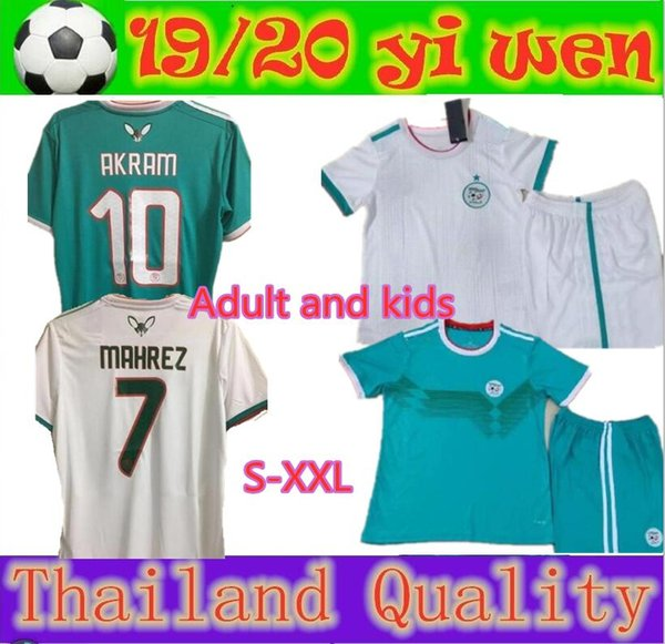 2019 algeria thailand home white 2020 occer jer ey football hirt algeria away green occer hirt 19 20 mahrez footbal