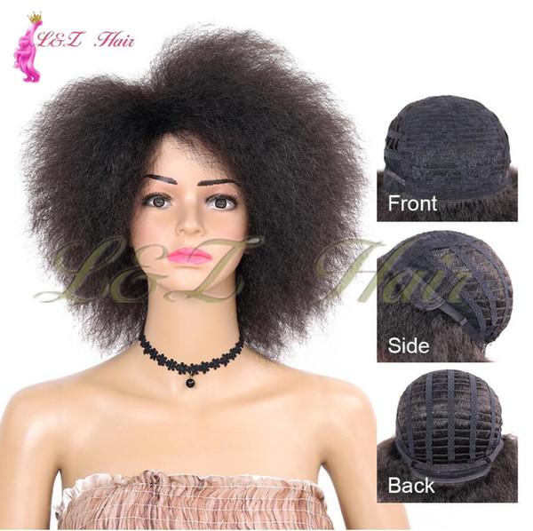 Афро странные вьющиеся парики из натуральных волос Remy для женщин Бразильские кор