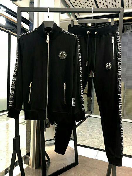 Men's Clothing Phillip Plain suit Long sleeve Tracksuits Jackets Set Fashion Running Men Sports Suit Letter printing Slim Luxury Sportswear
