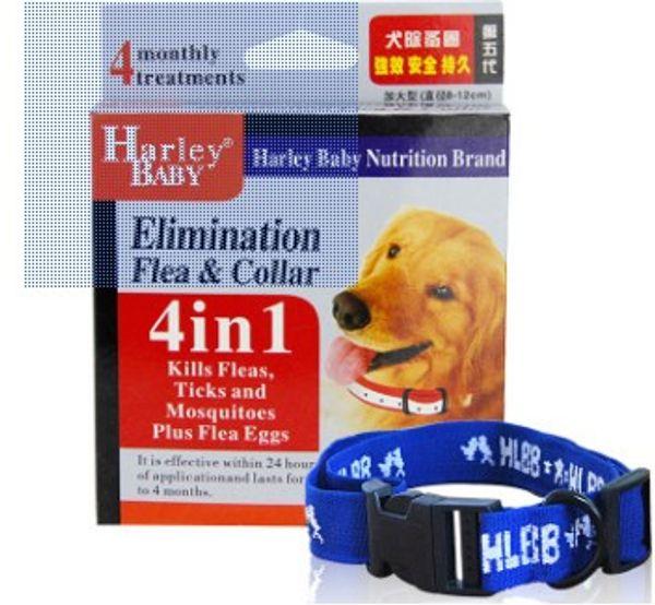 New kill flea tick collar for large dog cat pet upplie product adju table 12 quot 18 5 quot wn032b