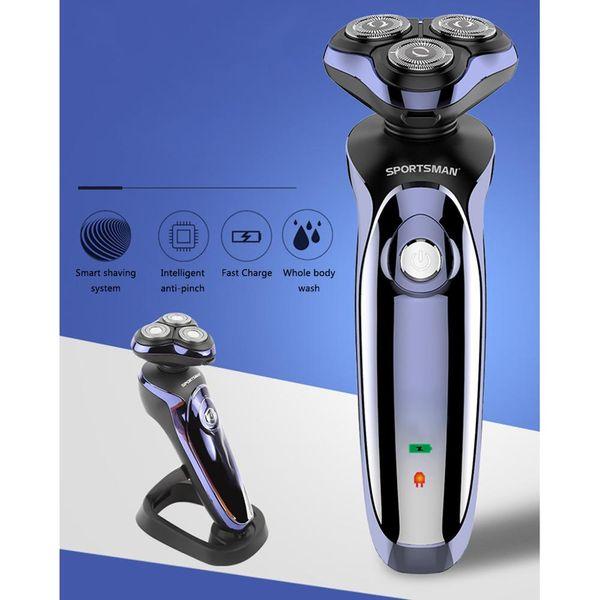 4Д цифровой дисплей многофункциональный электрическая бритва влажный сухой элек